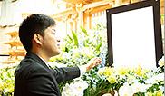 葬儀管理費用