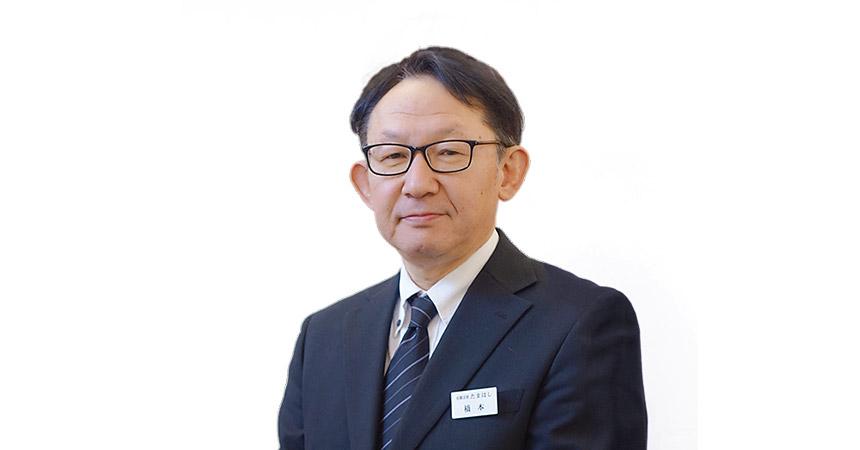橋本 雄二