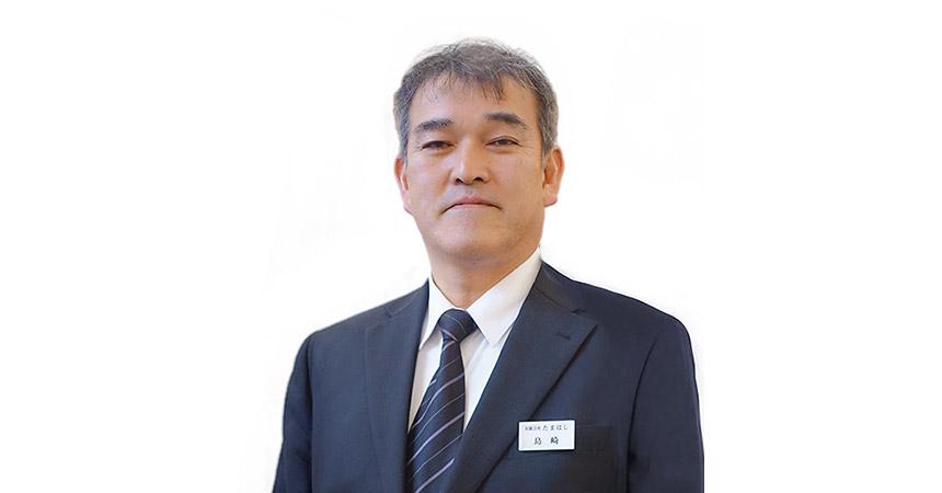 島崎 藤幸